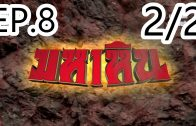 Maha Hin Ep.8 Part 2