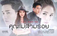 Khunmae Suamroi Ep.16