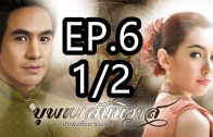 Love Destiny Ep.6 Part 1