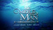 Mister Merman Ep.13