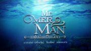 Mister Merman Ep.14
