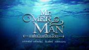 Mister Merman Ep.9