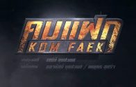 Kom Faek Ep.12 Part 2