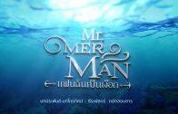 Mister Merman Ep.17