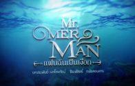 Mister Merman Ep.22