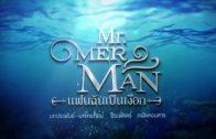 Mister Merman Ep.23