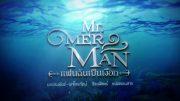 Mister Merman Ep.24