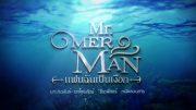 Mister Merman Ep.25
