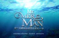 Mister Merman Ep.26