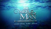Mister Merman Ep.27