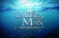 Mister Merman Ep.28