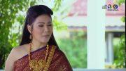 Nueng Dao Fa Diao Ep.5 Part 1