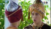 Nueng Dao Fa Diao Ep.5 Part 2