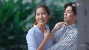 Sane Rak Nang Sin Ep.6 Part 2