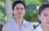 Sane Rak Nang Sin Ep.9 Part 1