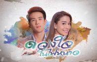 Duangchai Nai Fai Nao Ep.2 Part 1