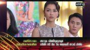 Wiman Cho Ngoen Ep.11