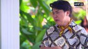 Wiman Cho Ngoen Ep.4