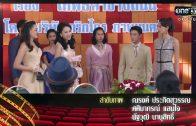 Wiman Cho Ngoen Ep.7