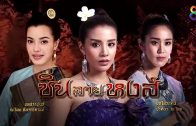 Sin Lai Hong Ep.19