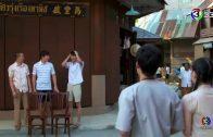 Krong Kam Ep.3 Part 1