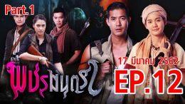 Thai Lakorn - ThaiLakornVideos com