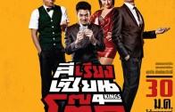 4 Kings (1 of 2) Thai movie
