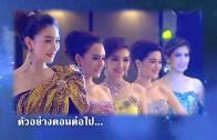 Peek Mongkut Ep.10 (2 of 2)