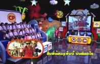 Asean Together Ep.4