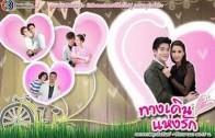Thangdoen Haeng Rak Ep.9 (The way of love )