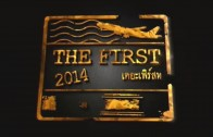The First Ep.1 Thai TV Series