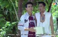 Koo Hoo Koo Hean 2 EP.27 คู่หูคู่เฮี้ยน 2