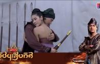 Phuchana Sip Thit Ep.27 ผู้ชนะสิบทิศ