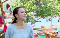 Khu Hu Ep.4 คู่หู