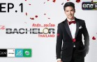 The Bachelor Thailand Ep.1 ศึกรักสละโสด