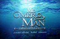Mister Merman Ep.18