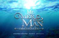 Mister Merman Ep.20
