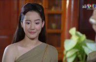 Nueng Dao Fa Diao Ep.8 Part 1