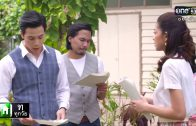 Wiman Cho Ngoen Ep.12