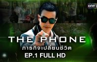 THE PHONE Ep.1
