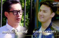 Phrom Mai Dai Likhit Ep.11
