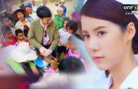 Phrom Mai Dai Likhit Ep.4