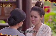 Sin Lai Hong Ep.18